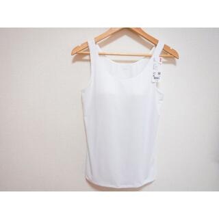 ユニクロ(UNIQLO)のエアリズムブラタンクトップ White WOMEN XL バスト92-98cm(タンクトップ)