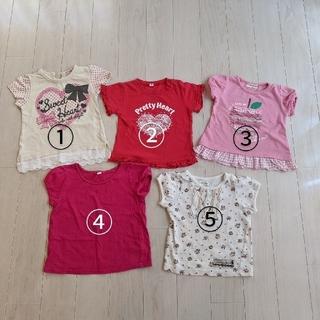 ニシマツヤ(西松屋)の【SALE!】カットソー 女の子 90cm 5枚組(Tシャツ/カットソー)