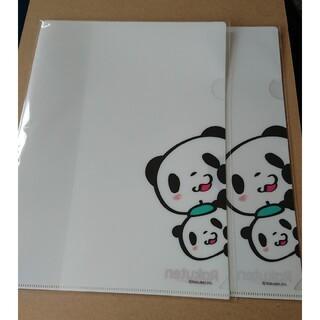 お買いもの パンダ クリアファイル 2枚