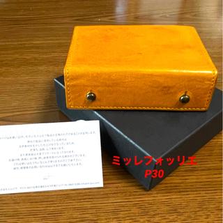 エムピウ(m+)のエムピウ ミッレフォッリエ  P30 ナポリ(折り財布)