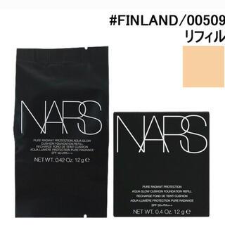 NARS - ピュアラディアントプロテクションアクアティックグロークッションファンデーション