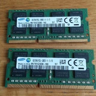 SAMSUNG - 16GB 8GB×2枚  DDR3L-1600 PC3L-12800S メモリー