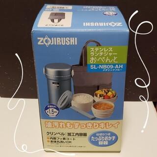象印 - 送料込 ZOJIRUSHI ステンレスランチジャー