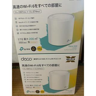 メッシュWi-Fi tp-link deco x20