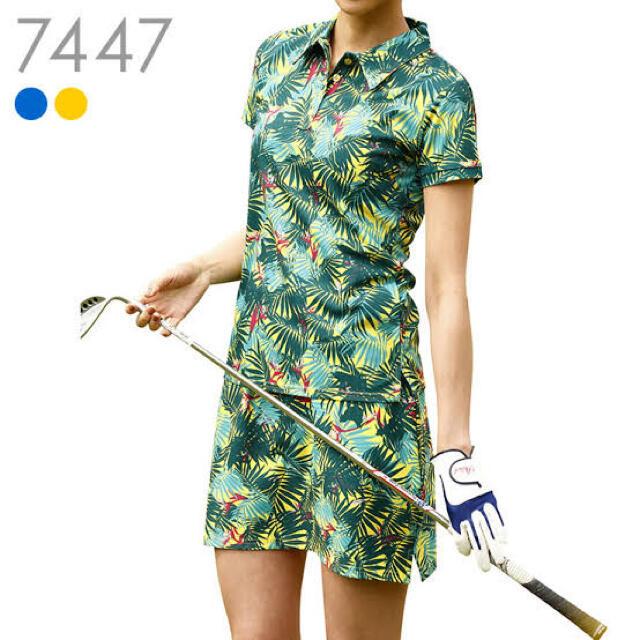 PEARLY GATES(パーリーゲイツ)のDELSOLゴルフ💛レディース ゴルフウェア セット 新品未使用 スポーツ/アウトドアのゴルフ(ウエア)の商品写真