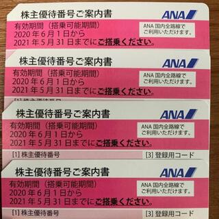 エーエヌエー(ゼンニッポンクウユ)(ANA(全日本空輸))のANA 株主優待券 4枚セット 2021年11月末まで有効 即番号通知可(その他)