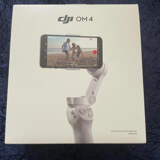 dji OM4(ほぼ未使用)