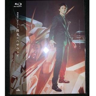 バンダイ(BANDAI)の新品未開封 Blu-ray 通常版 ガンダム ハサウェイ(アニメ)
