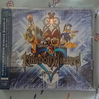 スクウェアエニックス(SQUARE ENIX)の「KINGDOM HEARTS」オリジナル・サウンドトラック(ゲーム音楽)