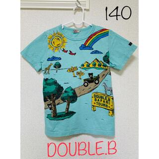 DOUBLE.B - ダブルビー double.b Tシャツ ミキハウス 夏 サファリ 140