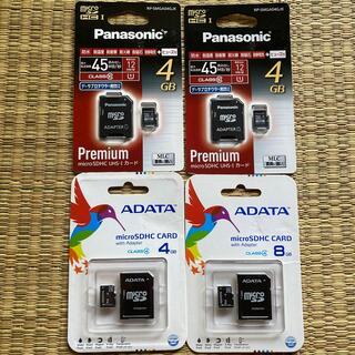 パナソニック(Panasonic)のSDカード まとめ売り上記の4枚(その他)