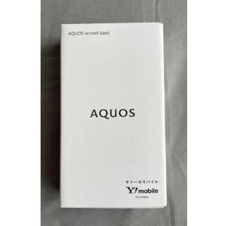 アクオス(AQUOS)のSHARP AQUOS sense4 basic ブラック(スマートフォン本体)