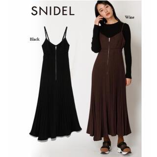 snidel - SNIDEL ネップキャミレイヤードワンピース