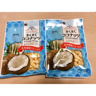 さくさくココナッツ30g2袋★友口★ココナッツチップス食物繊維ドライフルーツ(フルーツ)