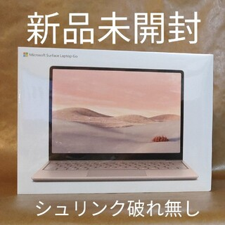マイクロソフトSURFACE LAPTOP GO   THH-00045 サンド