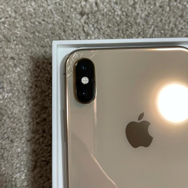 iPhone(アイフォーン)のiPhone XS max 64GB SIMロック解除品  スマホ/家電/カメラのスマートフォン/携帯電話(スマートフォン本体)の商品写真