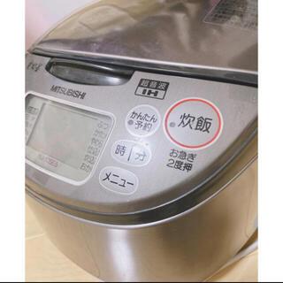 ミツビシ(三菱)の炊飯器✳︎三菱(炊飯器)