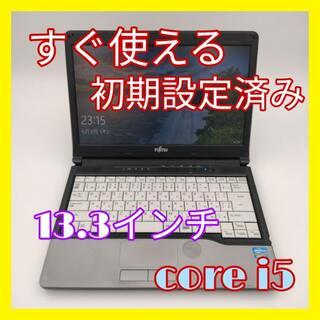 富士通 - 富士通 13.3インチ Core i5搭載 DVDドライブ