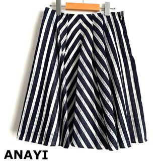 アナイ(ANAYI)の【ANAYI】ネイビーストライプ フレアースカート(ひざ丈スカート)