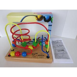 ボーネルンド(BorneLund)のボーネルンド ルーピング フリズル 知育玩具(知育玩具)