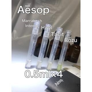 イソップ(Aesop)の【新品】イソップ Aesop  タシット×ヒュイル 1ml×2 サンプル(香水(女性用))