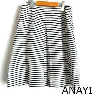 アナイ(ANAYI)の【ANAYI】横ボーダー 膝丈フレアースカート(ひざ丈スカート)