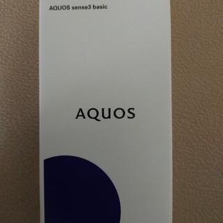 アクオス(AQUOS)のAQUOS sense3 basic SHV48(ブラック(スマートフォン本体)