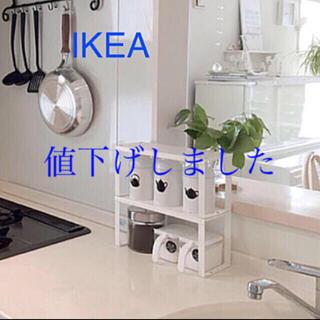 IKEA - イケア IKEA シェルフインサート ホワイト ヴァリエラ 1台【新品 未開封】