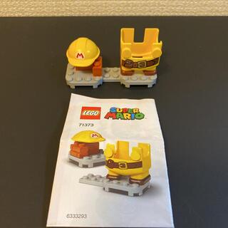 レゴ(Lego)のLEGOマリオ ビルダーマリオ   71373 パワーアップパック(積み木/ブロック)