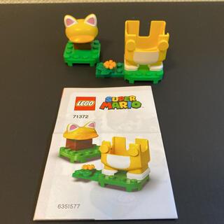 レゴ(Lego)のLEGOマリオ パワーアップパック 713272 ネコマリオ(積み木/ブロック)