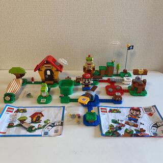 レゴ(Lego)のLEGOマリオ ・マリオとぼうけんのはじまり ・ヨッシーとマリオハウス(積み木/ブロック)