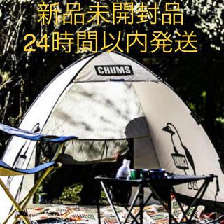 CHUMS - CHUMS POP UP SUNSHADE2 JOURNAL STANDARD