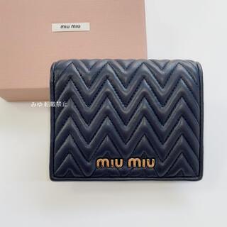 miumiu - 《新品同様》miumiu NAPPA INPUNTURE ミニ財布