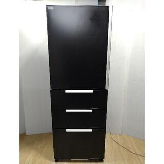 冷蔵庫 ダークウッド 希少左開き ファミリータイプ バータイプ