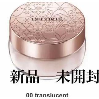 コスメデコルテ(COSME DECORTE)のコスメデコルテ フェイスパウダー 00 translucent 20g(フェイスパウダー)