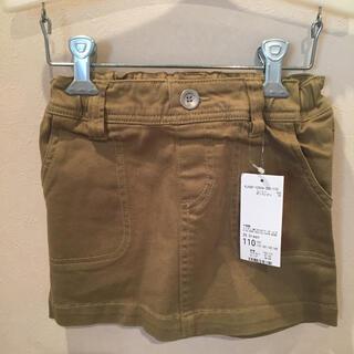 アーヴェヴェ(a.v.v)のキッズ女の子スカート  110センチ(スカート)