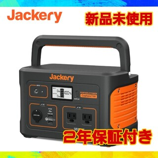 新品★Jackery ポータブル電源 大容量 191400mAh/708Wh 家