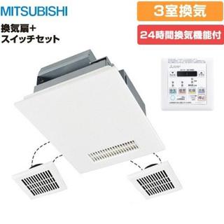 ミツビシ(三菱)の新品未開封 三菱 換気機能付換気扇+リモコン付(その他)