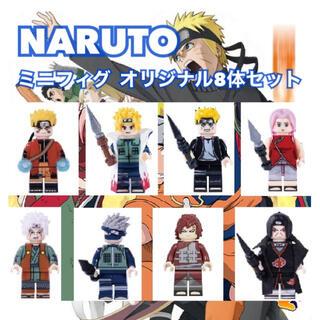 レゴ互換品ミニフィグ NARUTO オリジナル8体セット(積み木/ブロック)