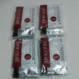マイクロダイエットシリアルチョコレート4食