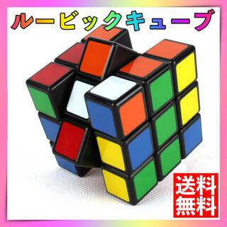 ルービックキューブ スピードキューブ 3×3×3 立体パズル マジックキューブ(知育玩具)