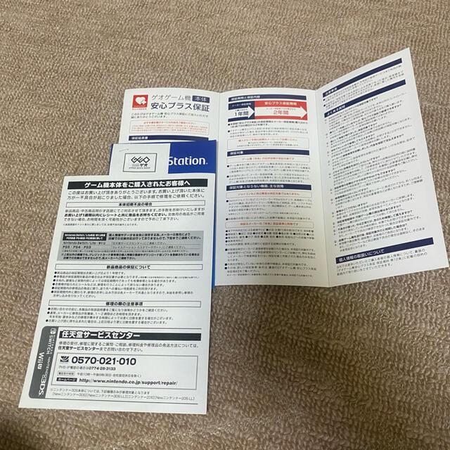 PlayStation(プレイステーション)のPlayStation5 CFl-1000 エンタメ/ホビーのゲームソフト/ゲーム機本体(家庭用ゲーム機本体)の商品写真