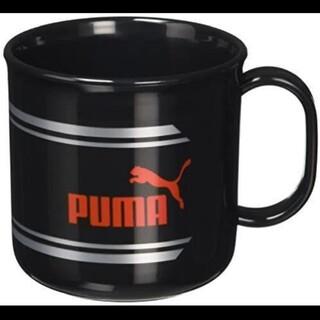 プーマ(PUMA)のプーマ☆プラコップ(弁当用品)