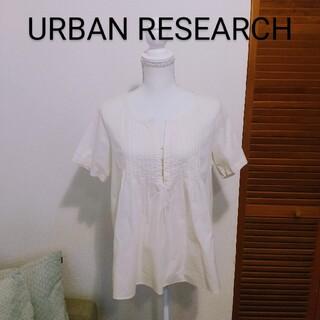 アーバンリサーチ(URBAN RESEARCH)の美品⚪️URBAN RESEARCH ROSSO トップス(シャツ/ブラウス(半袖/袖なし))