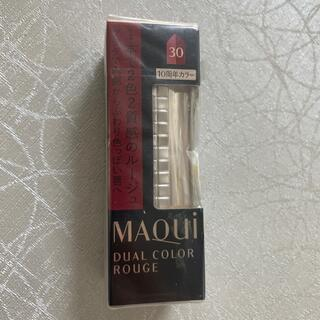 MAQuillAGE - マキアージュ デュアルカラールージュ