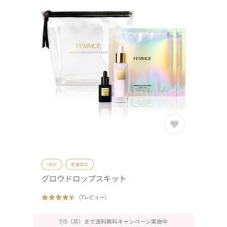 Cosme Kitchen - FEMMUE ファミュ グロウドロップスキット