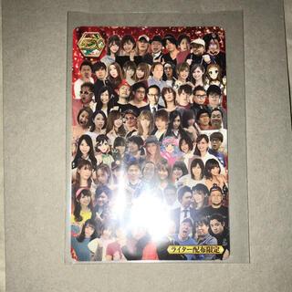プロライターチップス EXカード ライター配布限定 上乗恋 サイン入り(パチンコ/パチスロ)