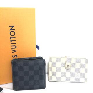 ルイヴィトン(LOUIS VUITTON)のLOUIS VUITTON ダミエ アズール 財布 ポルトフォイユブラザ がま口(折り財布)