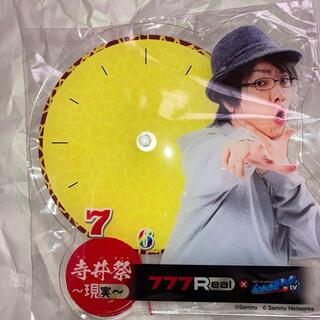 非売品 寺井一択 キリン柄コラボ掛け時計 (パチンコ/パチスロ)