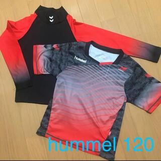 ヒュンメル(hummel)のhummel 半袖シャツ インナーシャツ セット120(ウェア)